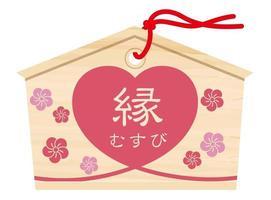 japanische votivtafel mit kanji-bürstenkalligraphie, die sich eine bessere ehebindung und eine herzform wünscht. vektor