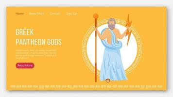 Zeus-Landingpage-Vektorvorlage. griechische Pantheon-Götter. einer von 12 Olympiateilnehmern. Alte Mythologie-Website-Schnittstellenidee mit flachen Illustrationen. Homepage-Layout, Webbanner, Webseiten-Cartoon-Konzept vektor