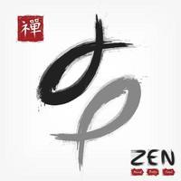 Yin-Yang-Koi. Karpfen . Sumi e-Stil und Tinte Aquarell-Malerei-Design. roter rechteckiger Stempel mit Kanji-Kalligraphie-Chinesisch. Übersetzung des japanischen Alphabets, die Zen bedeutet. Vektor-Illustration. vektor