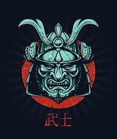Vektor samurai mask