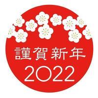 das Jahr 2022 Neujahrsgrußsymbol mit der roten Sonne, weißen Kirschblütenblättern und japanischen Kanji-Grüßen. Vektor-Illustration isoliert auf weißem Hintergrund. Textübersetzung - Frohes neues Jahr. vektor