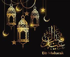 Ramadan Kareem. Design mallar för Ramadan firande. vektor