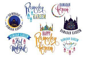 Ramadan Kareem. Set av Ramadan logoer vektor