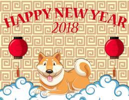 Gott nytt år kort med söt hund på moln