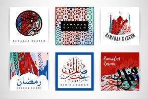 Set av abstrakta kreativa kort. Ramadan Kareem.
