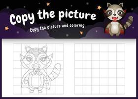 Kopieren Sie das Bild Kinderspiel und die Malvorlage mit einem süßen Waschbären vektor