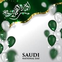 Hintergrund zum Nationalfeiertag in Saudi-Arabien vektor
