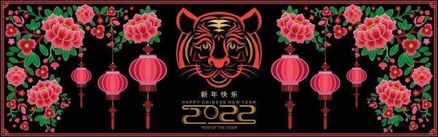 Frohes chinesisches neues Jahr 2022 Jahr des Tigers vektor