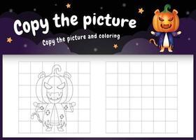 Kopieren Sie das Bild Kinderspiel und die Malvorlage mit einem süßen Tiger vektor
