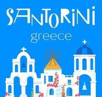 Santorini-Insel, Griechenland. quadratischer Andenkenmagnet. vektor