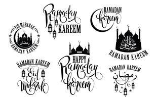Ramadan Kareem. Set av Ramadan logoer