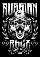 Ryska Rage Vector Art