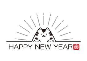 das Jahr des Tigergrußsymbols. Textübersetzung - der Tiger. vektor