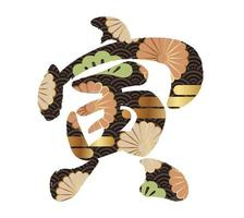 Jahr des Tiger-Kanji-Logos. Textübersetzung - der Tiger. vektor