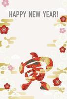 Jahr der Tiger-Grußkarte ein Tiger-Kanji-Logo. vektor