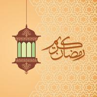 Ramadan Kareem Greeting Background islamisch mit arabischem Muster vektor