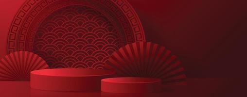 Podium Runde Bühne Podium Chinesisches Neujahr, Mitte Herbstfest vektor