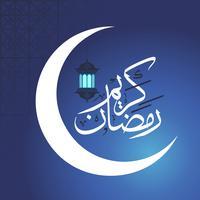 Ramadan Kareem Hälsningsbakgrund Islamic med arabisk mönster vektor