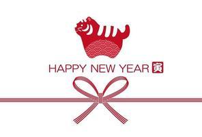 Jahr der Tigerkarte mit japanischen Vintage-Symbolen. Text - Tiger. vektor