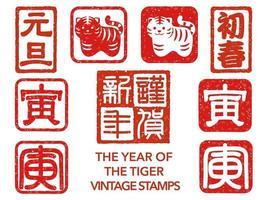Jahr des Tigers japanische Briefmarken eingestellt. Text - frohes neues Jahr. Tiger vektor