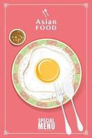 Reis und Spiegelei, thailändisches Essen, Vektorillustration vektor