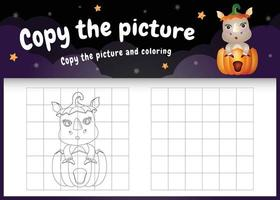 Kopieren Sie das Bild Kinderspiel und die Malvorlage mit einem süßen Nashorn vektor