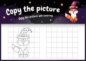 Kopieren Sie das Bild Kinderspiel und die Malvorlage mit einem süßen Fuchs vektor