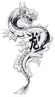Drachen-Vektor-Tattoo vektor