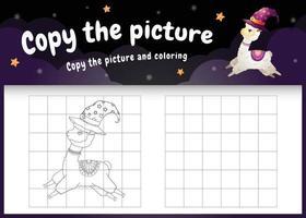 kopiere das bild kinderspiel und die ausmalseite mit einem süßen alpaka vektor