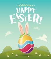 Glad påsk! vektor