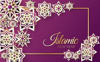 islamische Hintergrundschablone Vektor