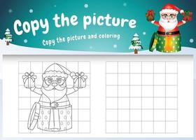 kopiere das bild kinderspiel und die ausmalseite mit einem süßen weihnachtsmann vektor