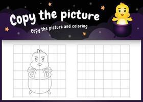 Kopieren Sie das Bild Kinderspiel und die Malvorlage mit einem süßen Küken vektor