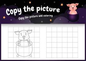 Kopieren Sie das Bild Kinderspiel und die Malvorlage mit einem süßen Schwein vektor