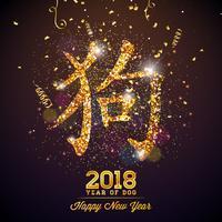 2018 Kinesiskt nyttår Illustration med ljust symbol på glänsande fest bakgrund. År av hund Vector Design.