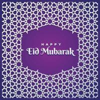 Eid Mubarak hälsningskort mall vektor