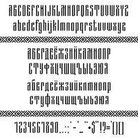 Schmale serifenlose Schrift basierend auf alter slawischer Kalligraphie. Lateinische und kyrillische Klein- und Versalien, Zahlen, Interpunktionen und ethnische Grenzbürste lokalisiert auf weißem Hintergrund. Vektor