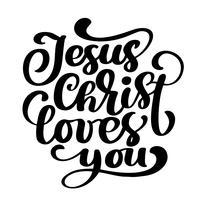 Handdragen Jesus Kristus älskar dig vektor