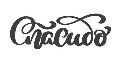 Ryska vektorbokstäver Tack spaibo på vit bakgrund. Isolerad vektor illustration. Brev för vykort, affischer, utskrifter, gratulationskort. Handritad med penselpenig kalligrafisk design
