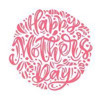 Blomstra skandinavisk rund bakgrund Glad mors dag vektor