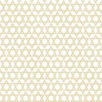Nahtloser dekorativer Blumenmuster-Hintergrund vektor