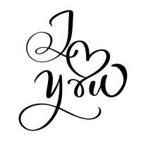 Jag älskar dig. Vektor Valentinsdag text med glitter element. Skena handtecknade bokstäver. Romantiskt citationstecken för design hälsningskort, semesterinbjudningar