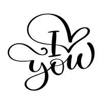 Jag älskar dig. Vektor Valentinsdag text med glitter element. Skena handtecknade bokstäver. Romantiskt citationstecken för design hälsningskort, tatuering, helgdag inbjudningar