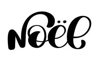 Fransk God Jul Joyeux Noel. Premium lyxbakgrund för semester hälsningskort. Rolig pensel bläck typografi för foto överlägg, t-shirt tryck, flygblad, affisch design