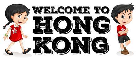 Poster av Välkommen till Hong Kong