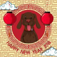 Gullig hund på nytt år kort mall