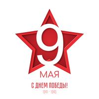 9. Mai Victory Day-Vektorillustration.
