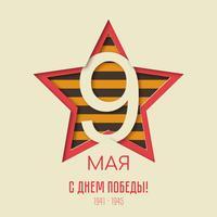 9 maj Victory Day vektor illustration.