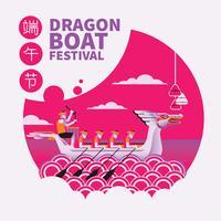 Kinesisk Dragon Boat Festival illustration