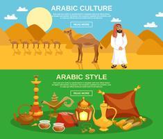 Arabische Kultur Banner vektor